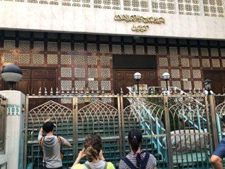 反送中, 水炮车, 清真寺, 印商会, 香港警察暴力