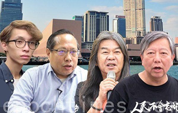 十一大游行, 香港戒严, 反送中, 公民抗命, 国殇日
