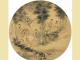 中国名画欣赏, 竹, 四君子, 郑板桥, 风竹图