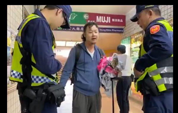 台湾, 连侬墙, 遭破坏, 大陆游客, 香港反送中