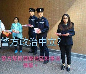 香港, 反送中, 区议会, 选举, 种票