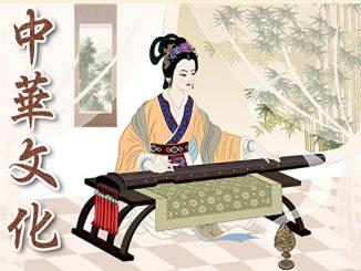 中华文化100个为什么, 心语