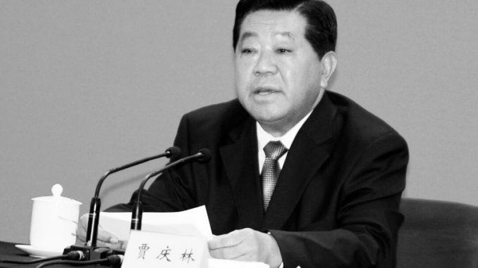 贾庆林, 香港, 逃犯条例, 转移财产, 巴拿马文