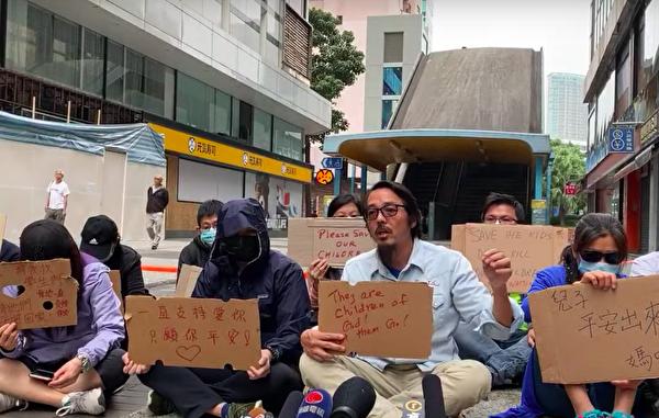理大, 香港, 警方围困, 警察, 暴徒