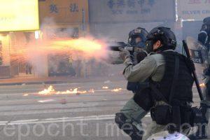 林郑月娥, 反送中, 警方暴力, 暴力执法
