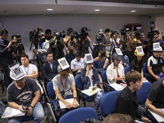 记者, 抗议, 警方, 香港反送中, 记者会