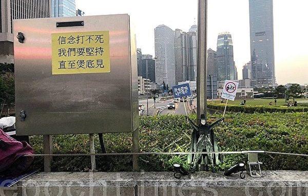 港人, 金钟添马公园, 催泪弹, 香港人