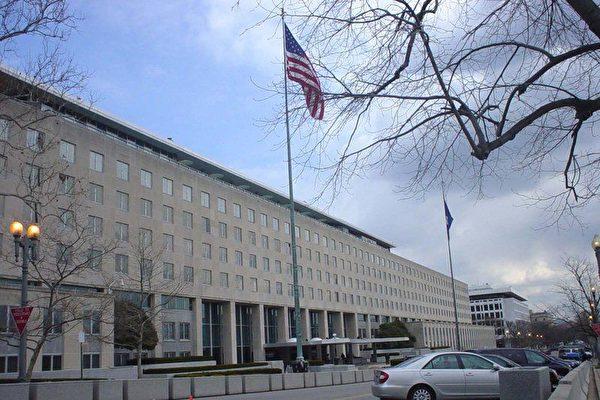 美印太战略, 特朗普, 美国务院