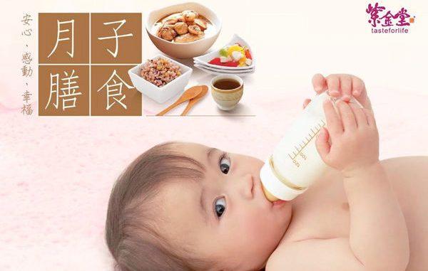 宝宝, 母乳, 冷藏, 紫金堂北美, 冷冻奶