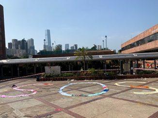 理工大学 访问潮 台湾