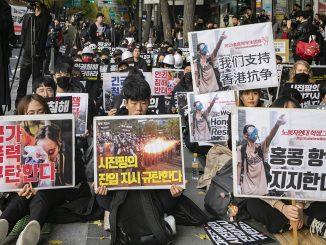 韩国大学生, 韩国新闻, 韩国声援香港反送中