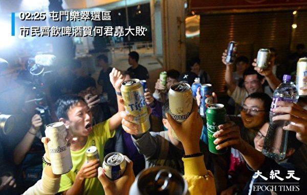 香港区议会选举, 何君尧, 泛民