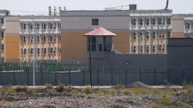 新疆, 拘留营, 监控, 机密文件