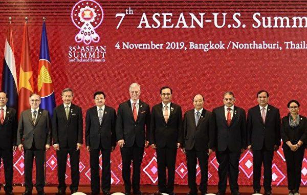东盟, 东盟峰会, 欧布莱恩, 罗斯, 特朗普, 南海, 中共