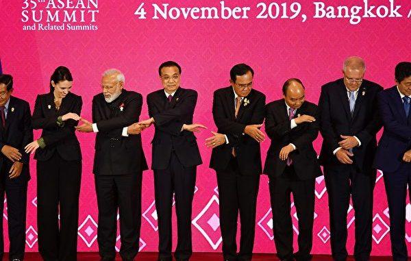 区域全面经济伙伴关系协定, RECP, 印度, 东盟10+3