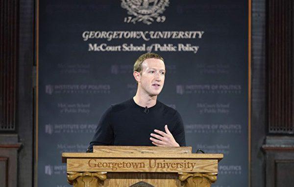 脸书, Facebook, 扎克伯格
