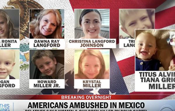 美国公民, 墨西哥, 毒贩, 凶杀