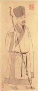 苏轼 传统音乐