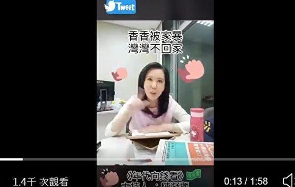 对台26条措施, 中共统战, 家暴, 台湾选举