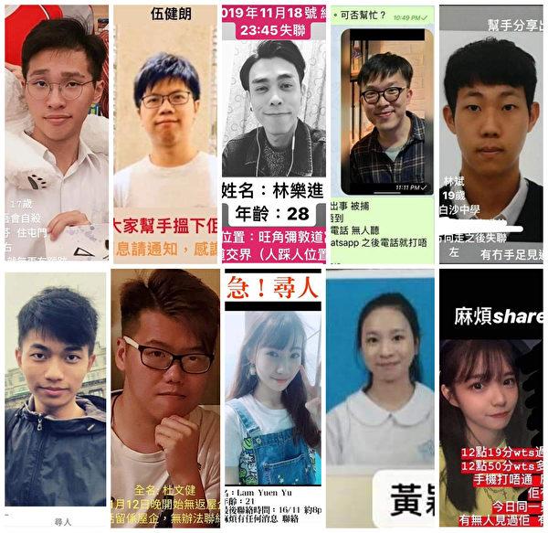 反送中, 拘押, 郑文杰, 英国驻香港总领事馆雇员