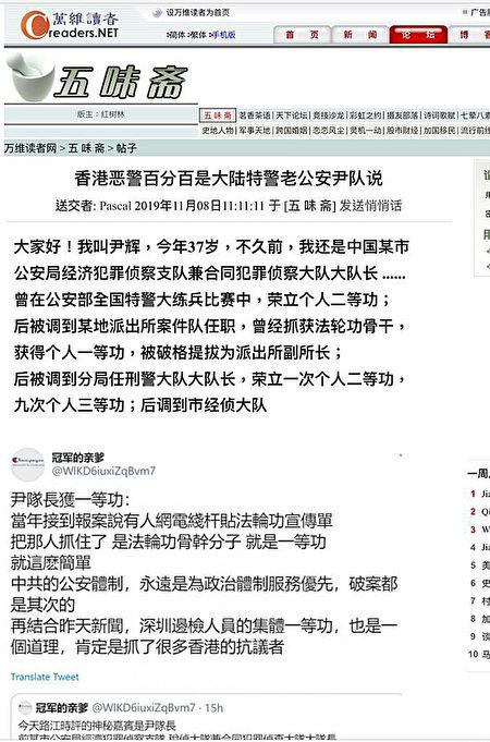 反送中, 镇压, 香港警察暴力, 中共特警