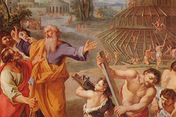 诺亚方舟, 《圣经》, 亚拉腊山, 大洪水