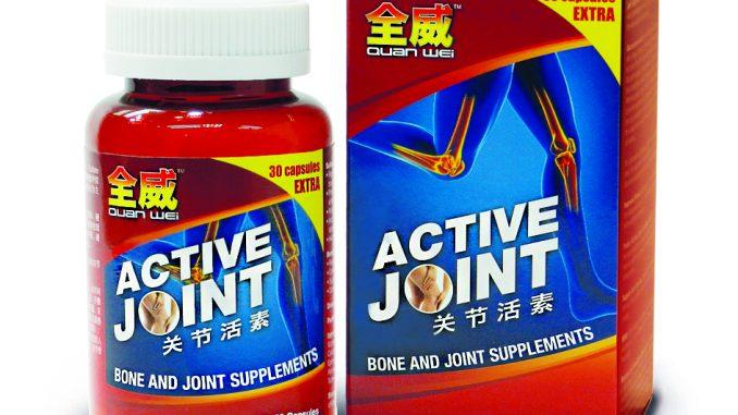 全威关节活素 全威植物钙2.0