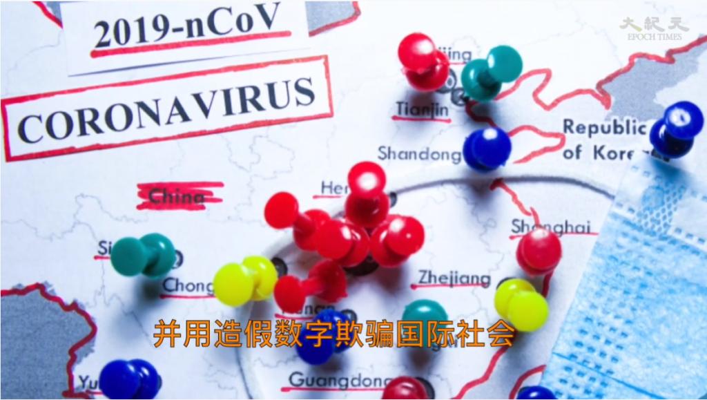 【时事追踪】武汉肺炎报道(十)新冠肺炎出院人数破万?一线医生揭实情