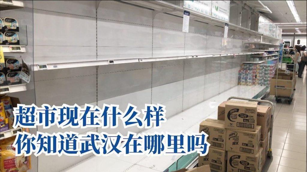 【小木随手拍】新加坡超市变什么样 你知道武汉在哪里吗