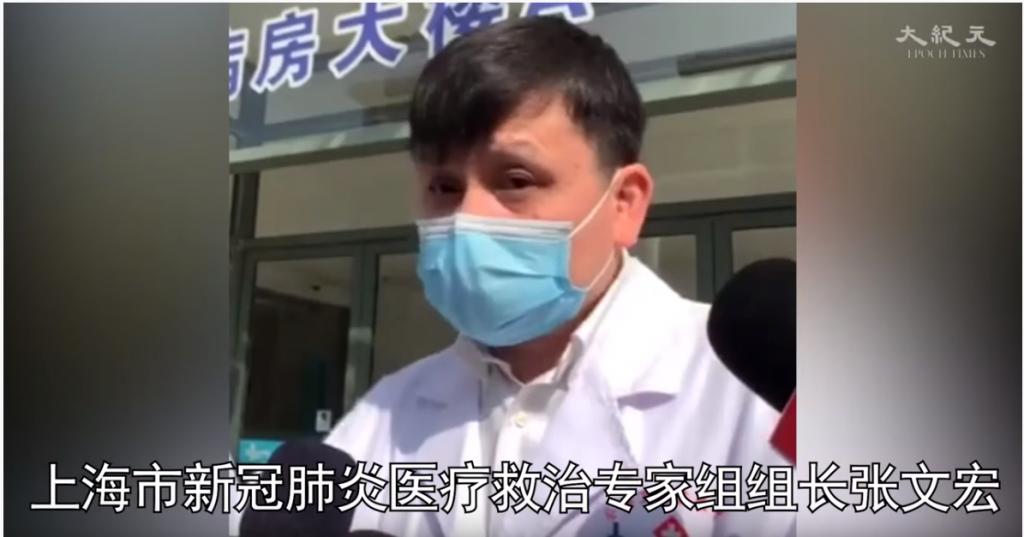 """上海医生张文宏:确诊病例""""这个时候是零,我倒是很担心"""""""