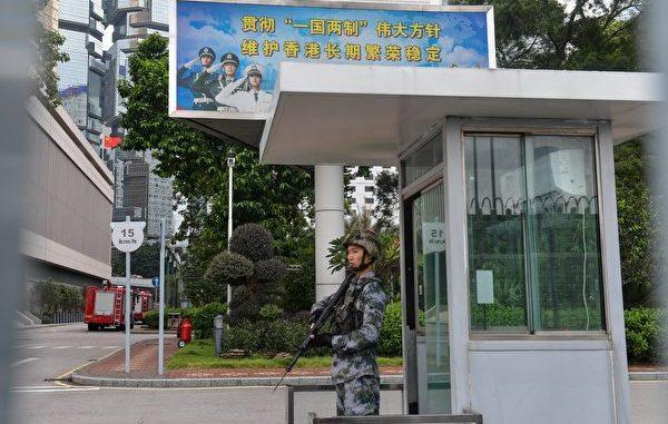 6月29日,中共《解放军报》