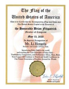 五月十三日,菲茨帕特里克议员颁发褒奖令,特别表彰法轮大法创始人李洪志先生