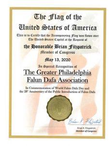 二零二零年五月十三日,菲茨帕特里克议员颁发褒奖令,纪念世界法轮大法日。