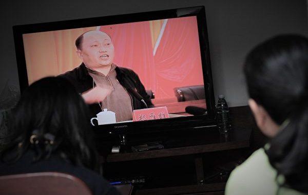 7月3日,曾镇压乌坎民主抗争的郑雁雄被任命为首任驻港国安公署署长