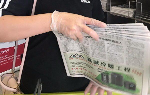 近期,大纪元报社发现,在加拿大主要城市发行的《大纪元》报纸被偷拿现象加剧。