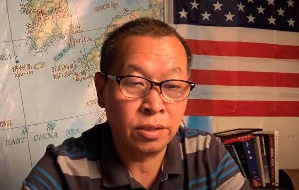 中共前军官姚诚分析南海局势。