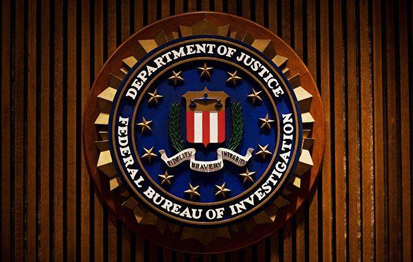 美国司法部7月9日起诉俄亥俄州立大学的顶级华裔免疫学家郑颂国,指其非法隐瞒中国资助的研究经费,并在被调查后试图离境回国,直到5月在阿拉斯加被捕。