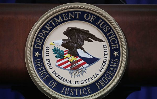 7月23日,美国司法部发表新闻稿显示,最近有四名在美国学术机构做研究的中国公民被控签证欺诈,这四人在申请签证时隐瞒自己的中共军方(PLA)身份。