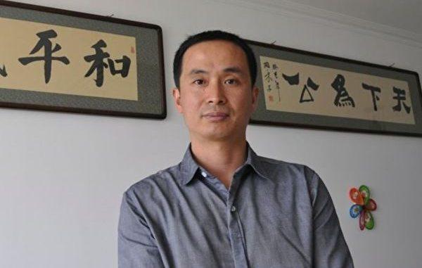 谢燕益谈中共惧怕709律师的真实原因 大陆人权律师谢燕益。