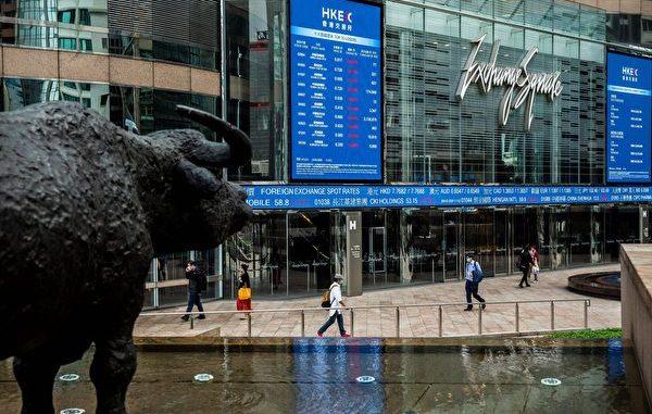 有日本学者表示,香港会失去国际金融中心地位