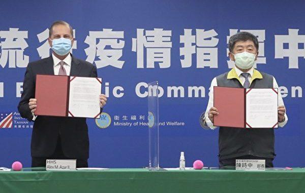 """8月10日,率团到访台湾的美国卫生部长阿扎尔(Alex Azar)与台湾卫生福利部长陈时中出席美、台双方""""卫生合作备忘录(MOU)""""的签署仪式。"""
