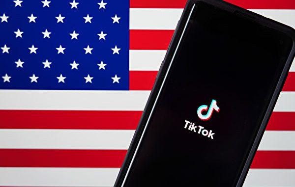 根据白宫文件,美国总统川普公布的禁令,将让TikTok从App Store下架,广告商也无法在该平台上投放广告,用户也不得再下载或更新。