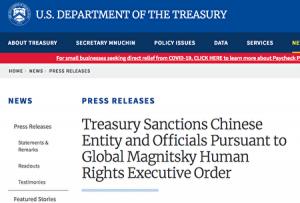 美国财政部7月31日宣布,冻结新疆生产建设兵团以及两名高官的资产,限制这两名高官入境。(美国财政部网站截图)