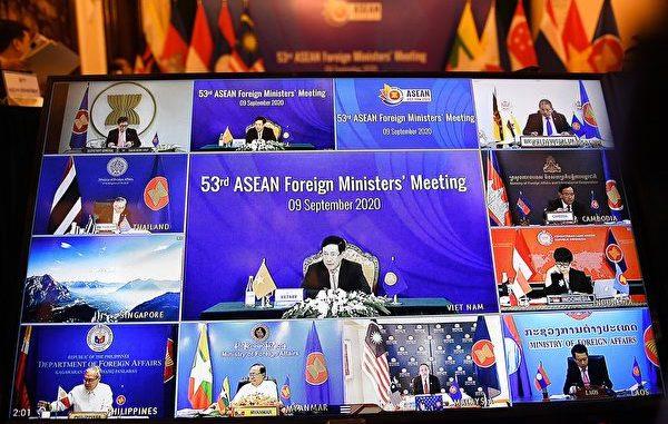 9月9日,第53届东盟外长会议开幕。由于中共病毒的影响,今年的会议以视讯形式举行。