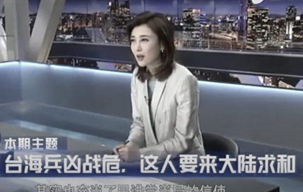 """中共央视节目主持人李红""""求和说"""",引发国民党强烈反弹。"""