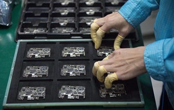 美国商务部给美国公司的信函显示,美国已经对中芯国际实施制裁,将其列入出口管制。