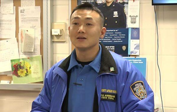纽约市警111分局警察昂旺(Baidamajie Angwang)。图为资料照。