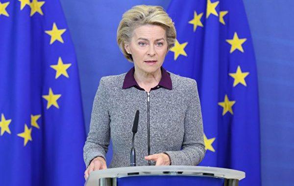 图为欧盟委员会主席冯·德莱恩