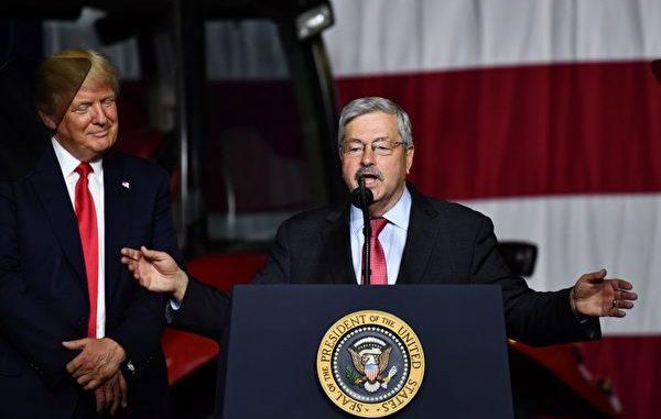 周五(9月18日),美国驻华大使特里‧布兰斯塔德(Terry Branstad)批评中共掩盖疫情。图为资料照。