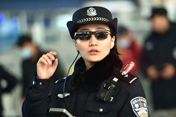 大陆出现人脸识别新应用。郑州警方在郑州东站用人脸识别墨镜监控民众。